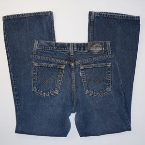 *VINTAGE* LEVI'S Silver Tab Hipster Flare size 7S